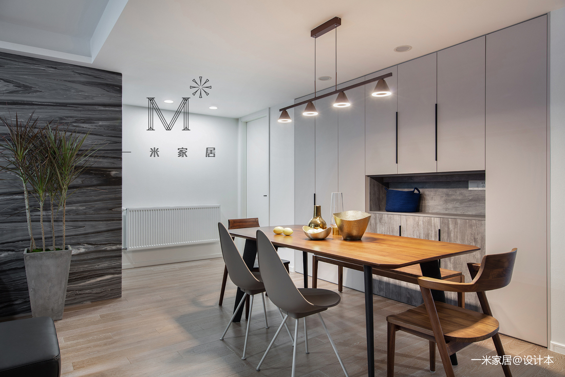 145㎡现代风二居餐厅设计