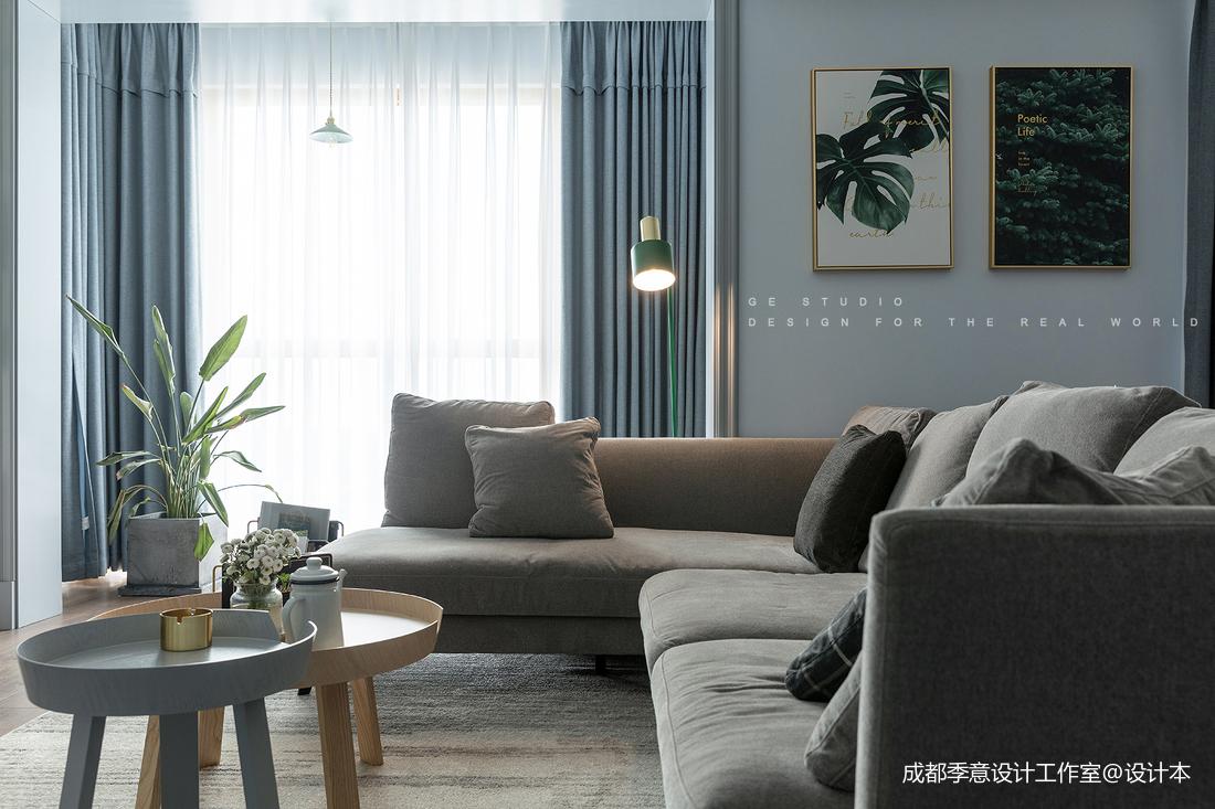 【季意】四居北欧风客厅沙发图