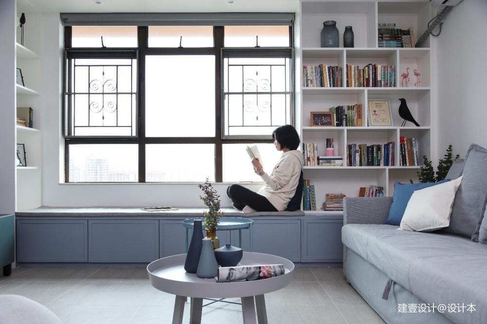 《清风 微蓝》北欧风客厅书架设计