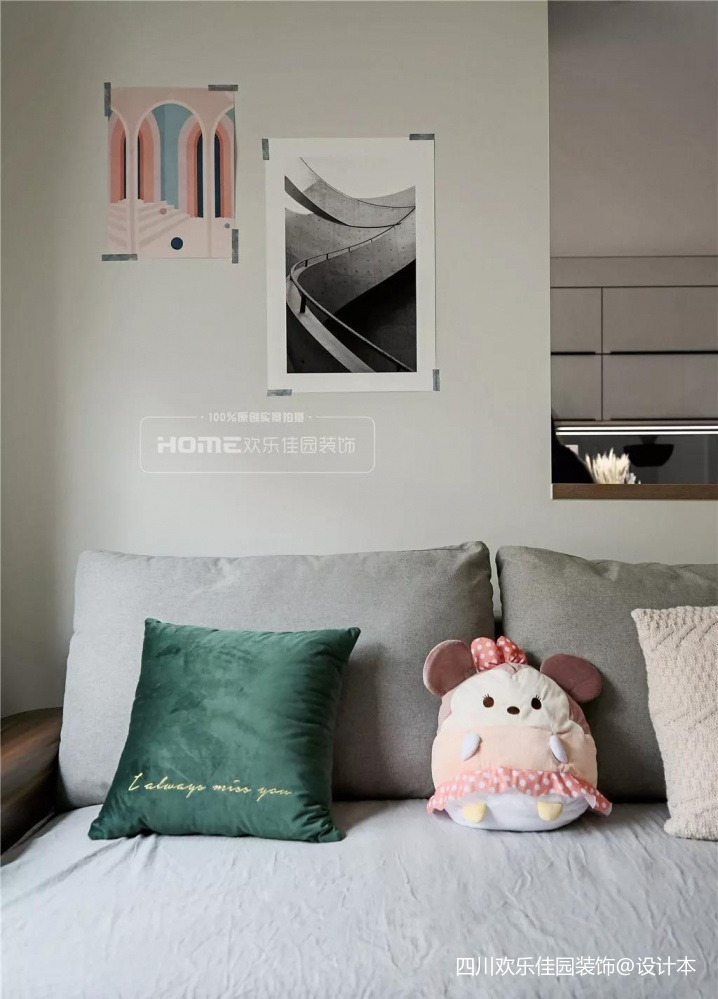 欢乐佳园装饰 灰色+粉色都市人的一剂**_3625963