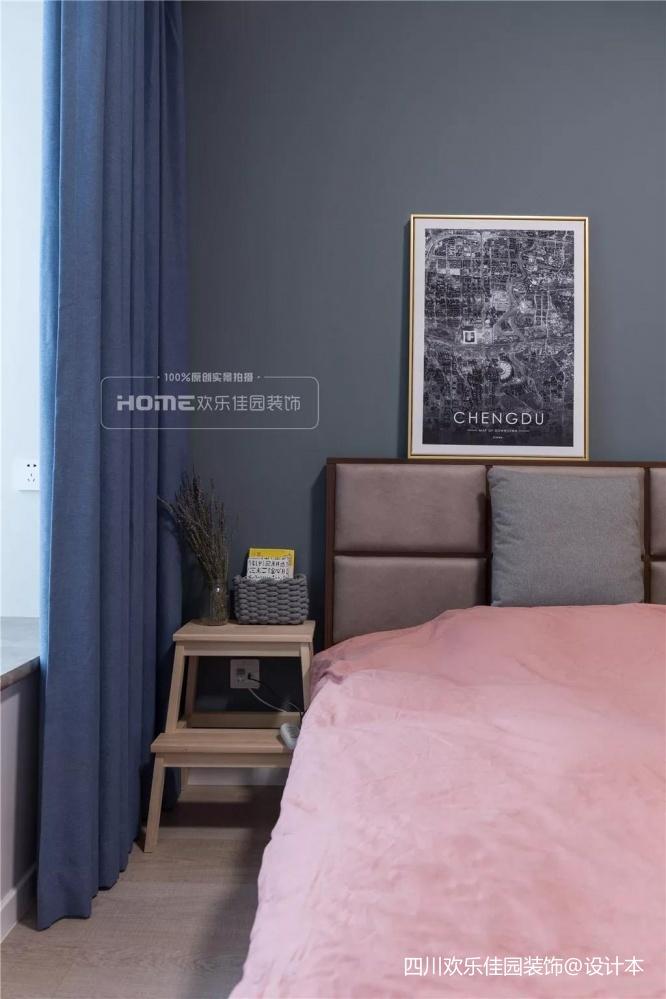 欢乐佳园装饰 灰色+粉色都市人的一剂**_3625969