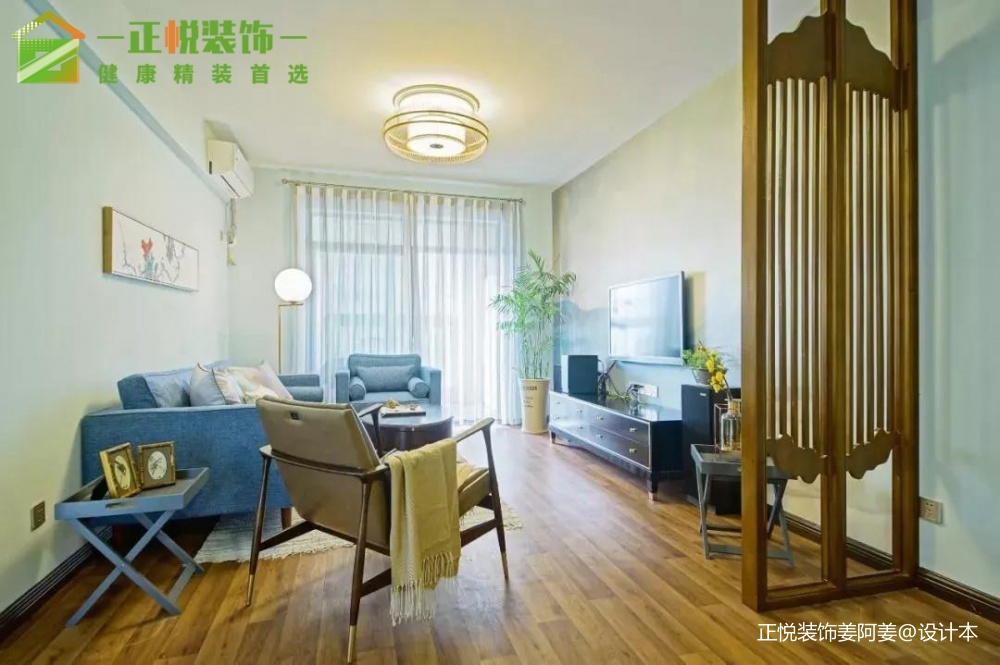 誰說中式風格的沙發必須是木質的?_3873833