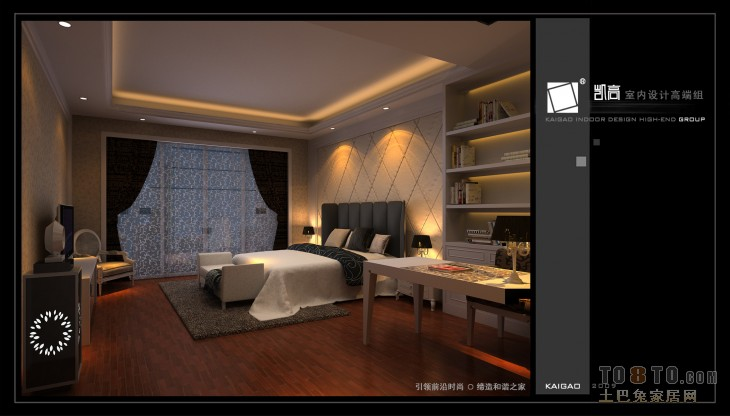 现代精简卧室装修