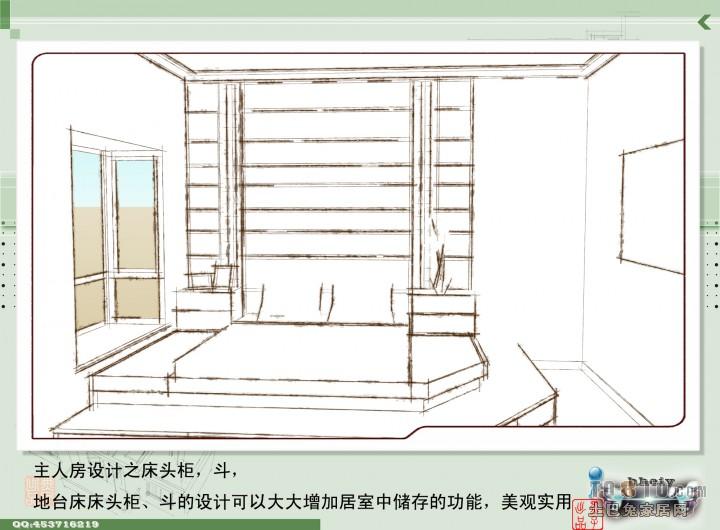 时尚家装简约风卧室设计
