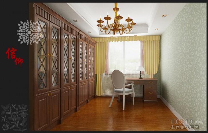 时尚简约原木客厅设计