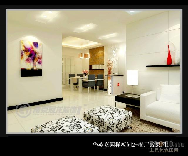 中式时尚格调餐厅设计
