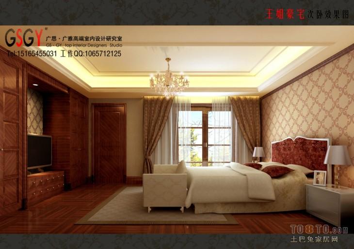 休闲现代卧室布局效果图