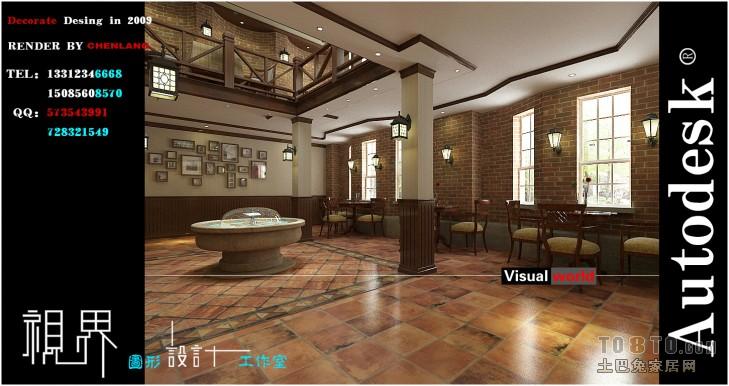 木质现代豪宅客餐厅设计