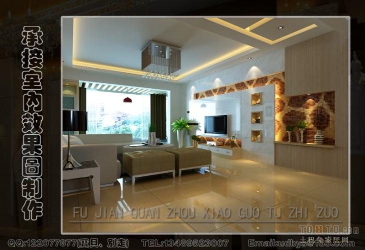 简约风格现代装潢设计客厅