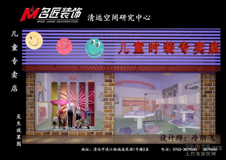 热门面积83平中式二居装饰图