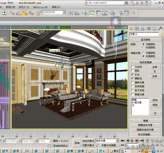 简约清新系列客厅设计装修效果图