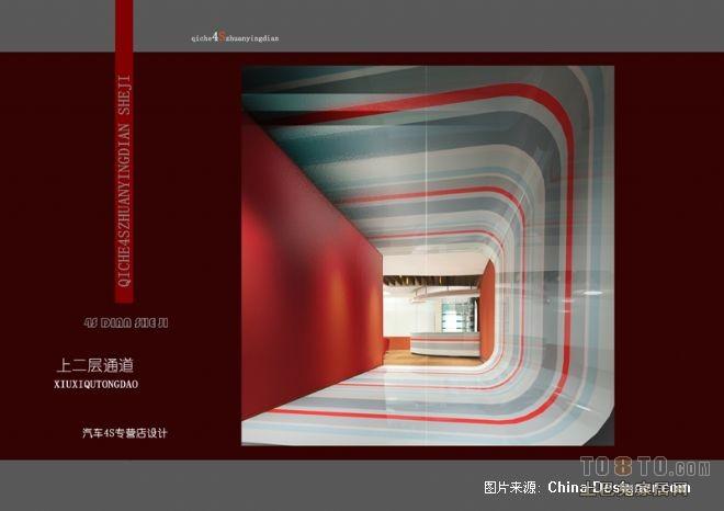 雅致中式书房装潢设计