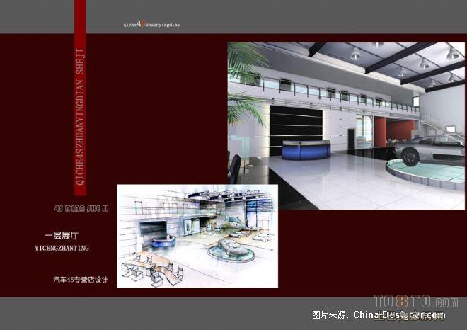 现代中式书房装潢图片