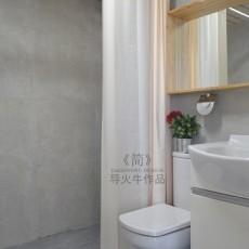 精选面积107平现代三居卫生间装修设计效果图片
