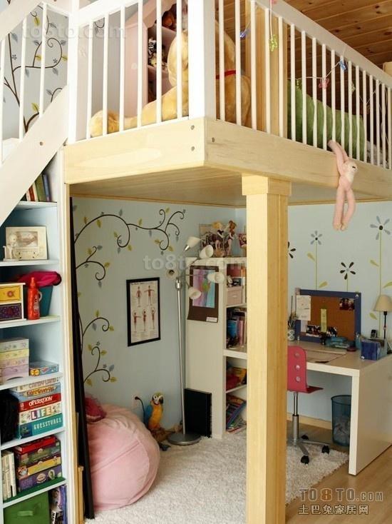 30㎡小房子超强利用空间