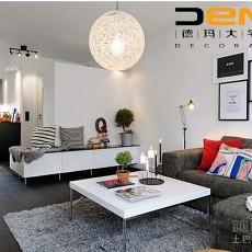 精美79平米现代小户型客厅装修设计效果图