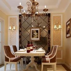 103平米三居餐厅欧式装修实景图片欣赏