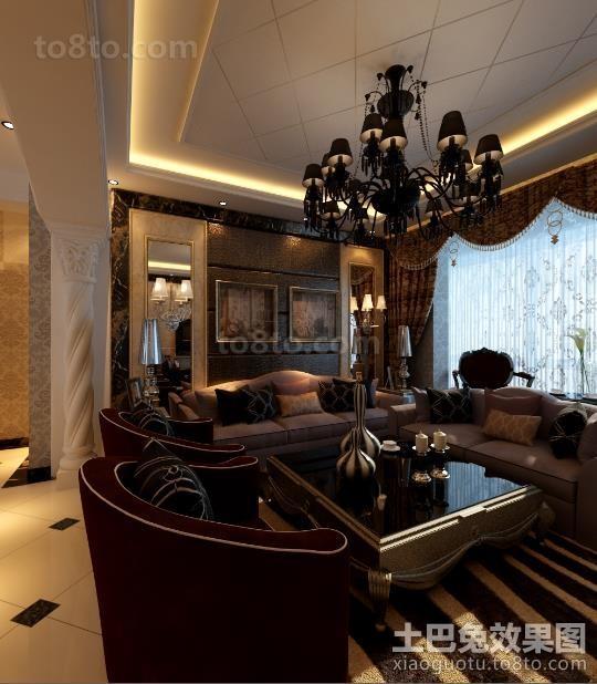 2013新中式客厅吊顶装修效果图