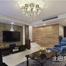 精美103平米三居客厅现代装修设计效果图