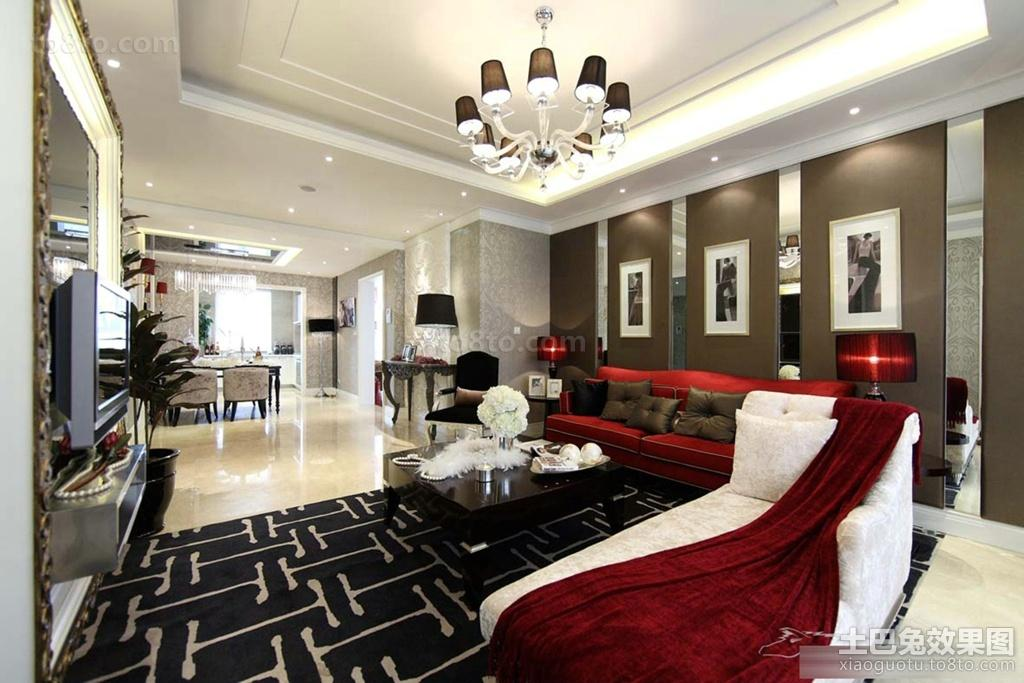 现代客厅装修设计效果图