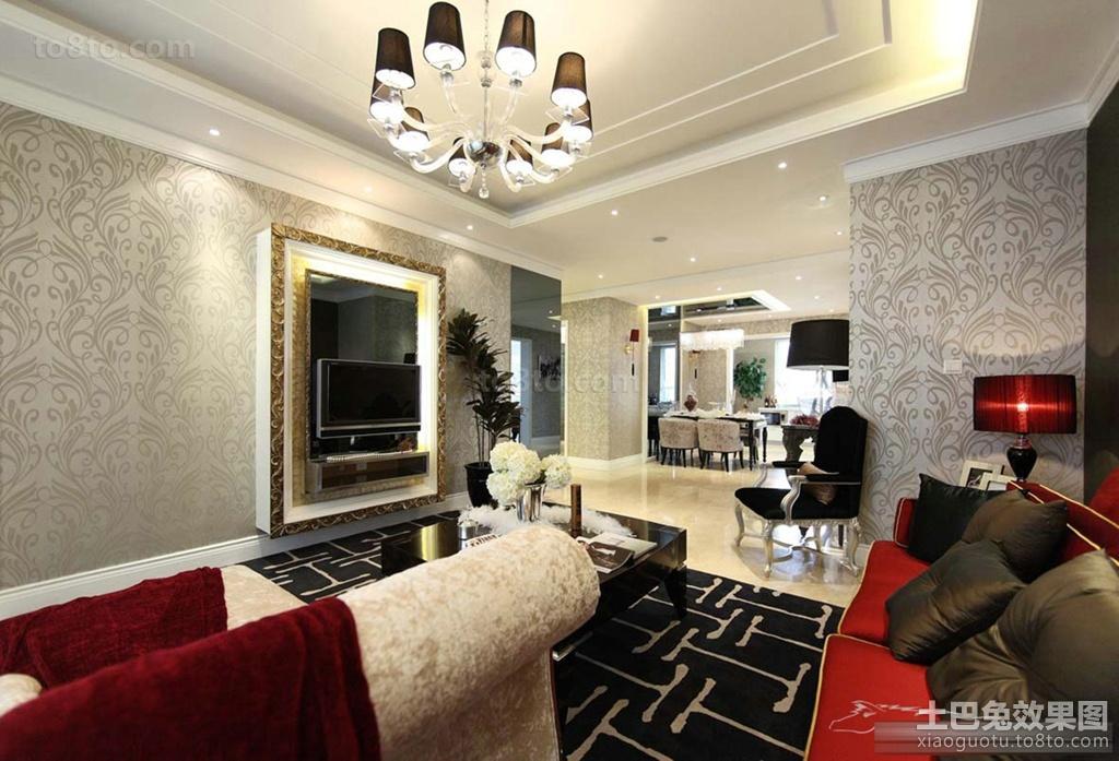 最新客厅装饰效果图欣赏