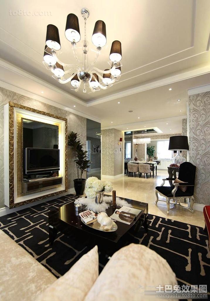 现代风格四居客厅电视背景墙装修效果图