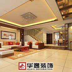 精选124平米中式别墅客厅装修实景图片大全