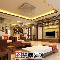 精选115平米中式别墅客厅效果图片大全