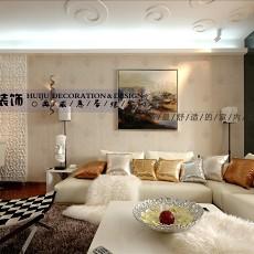 热门面积90平小户型客厅现代效果图片欣赏
