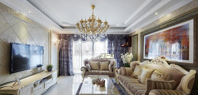 精美欧式一居客厅装修欣赏图片大全