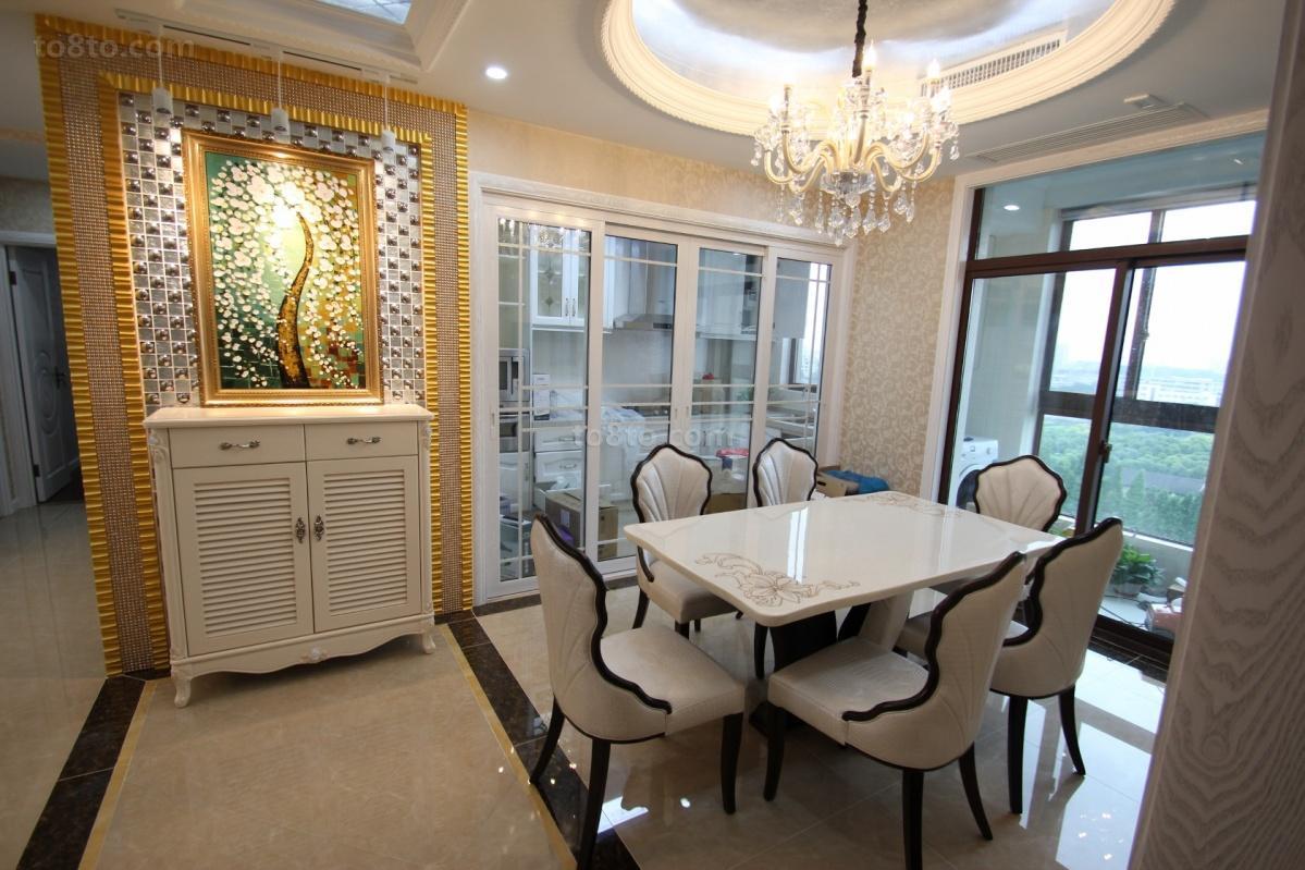 75平米欧式小户型餐厅欣赏图