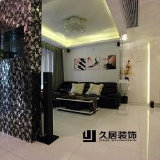 现代风格玻璃马赛克背景墙