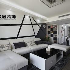 现代一居休闲区装修实景图