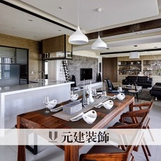 热门143平米四居餐厅现代装修实景图片欣赏